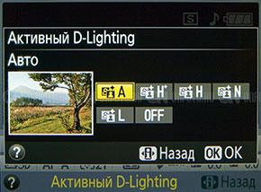 никон д5200
