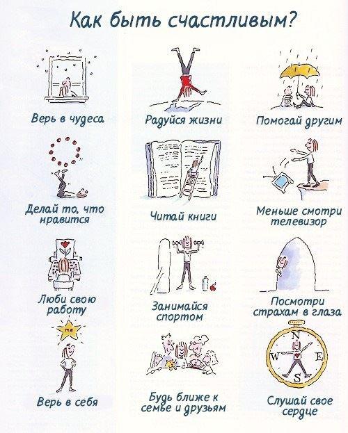 определение слова счастье, определение слова счастье словаре