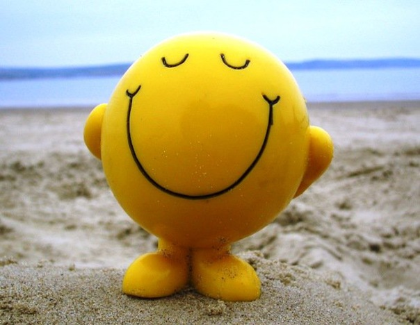 определение счастья в философии,что такое счастье определение кратко