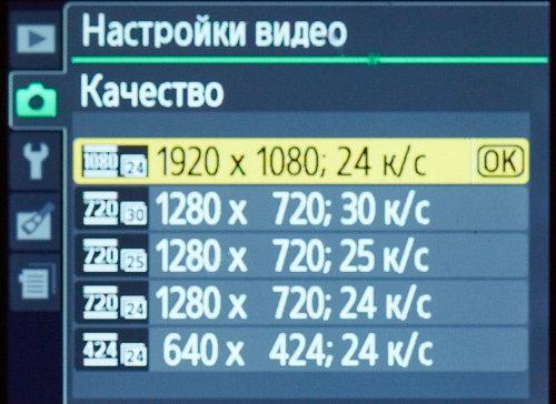 КАК НАСТРОИТЬ ФОТОАППАРАТ НИКОН Д 3100 ДЛЯ КАЧЕСТВЕННЫХ ФОТО
