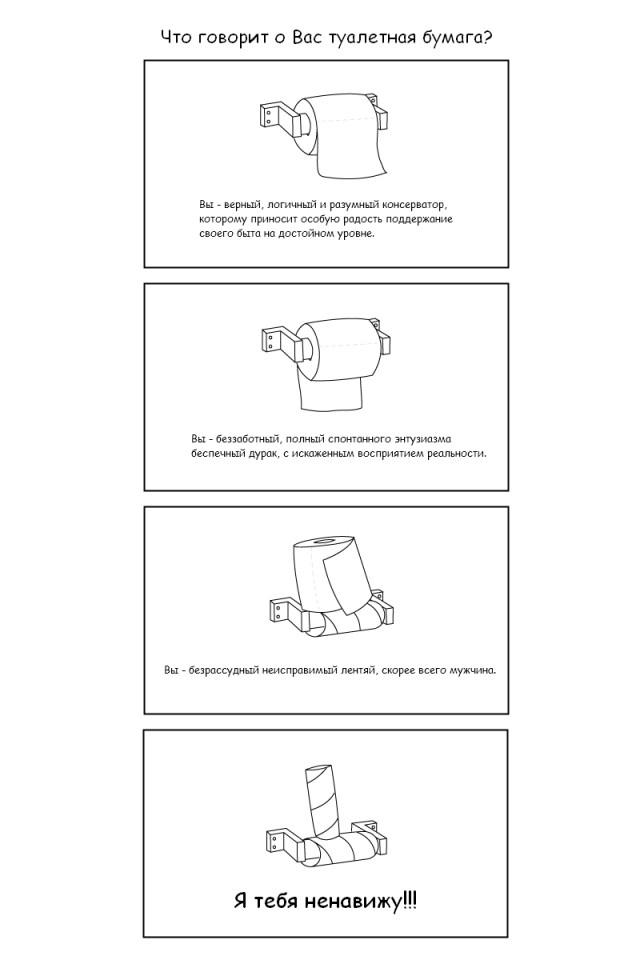 кто изобрел туалетную бумагу