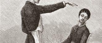 Как научиться гипнотизировать
