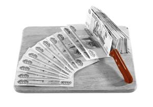 Раздел кредита после развода, Долги которые не делятся.
