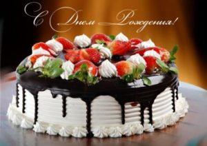 красивые поздравления с днем рождения подруге в стихах трогательные