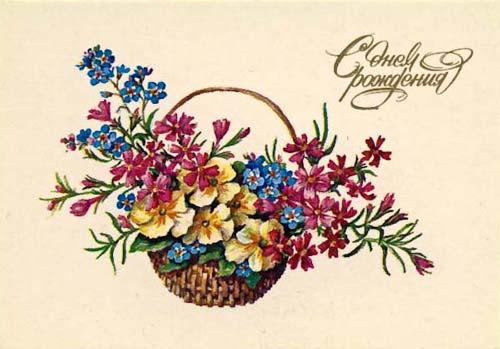 Картинки открытки поздравления прикольные