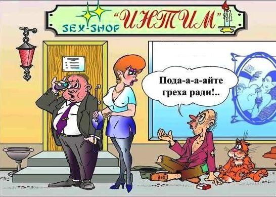 Анекдот про мужа и жену