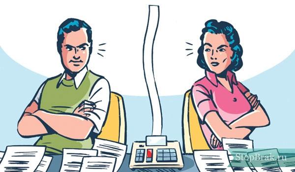 Раздел кредитов и имущества при разводе