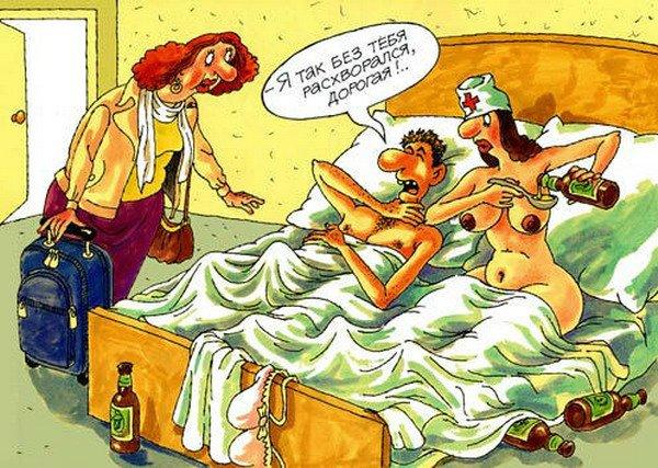 Анекдотики самые смешные про мужа и жену