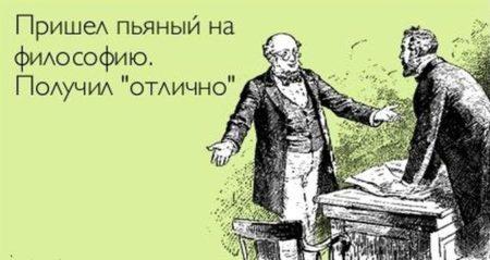 анекдоты про алкоголь и пьянство