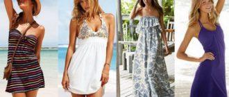 фасоны летнего платья