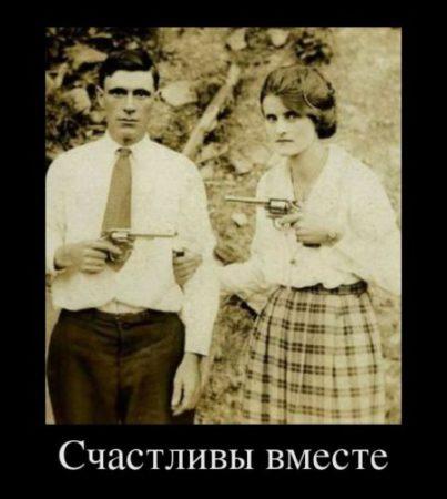 фото смешные картинки
