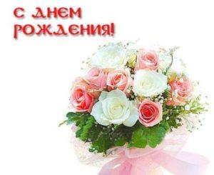 открытки с днём рождения женщине прикольные и красивые по именам бесплатно