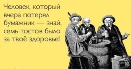 анекдоты про ржевского новые самые смешные до слез