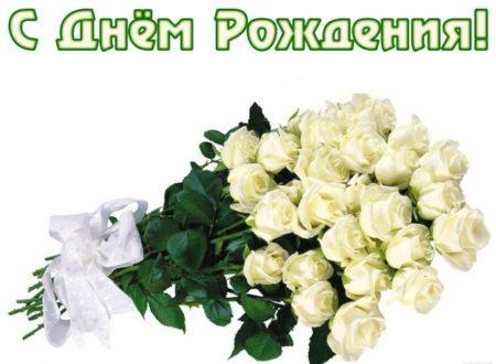 картинки с днем рождения женщине красивые поздравления и букеты