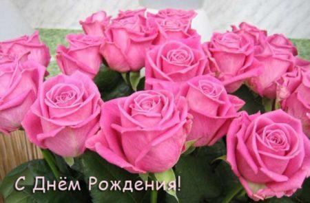 красивые картинки с днем рождения женщине цветы с надписями бесплатно