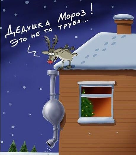 анекдоты про новый год самые смешные короткие в картинках