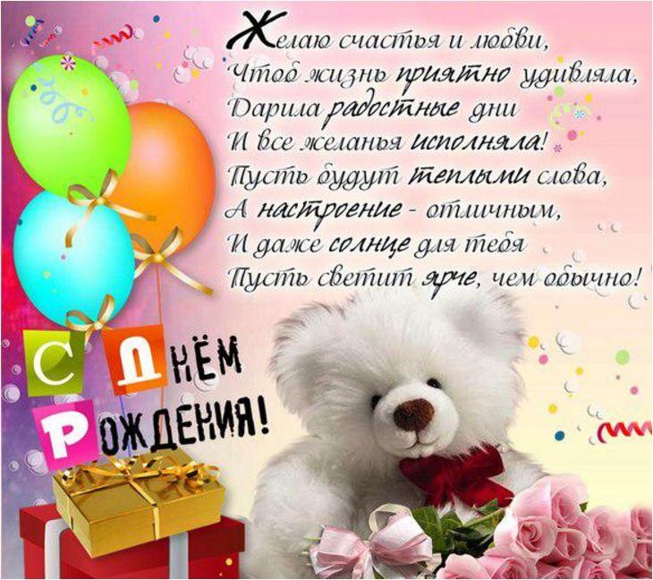 Приколы, с днем рождения миляуша открытка