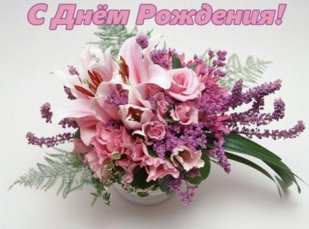 красивые картинки с днем рождения женщине цветы с надписями
