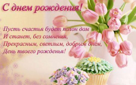 поздравления с днем рождения в картинках прикольные девушке бесплатно