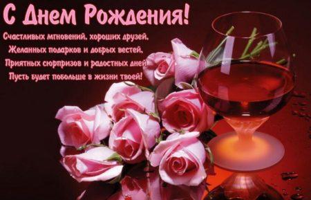 красивые картинки с юбилеем женщине цветы с надписями