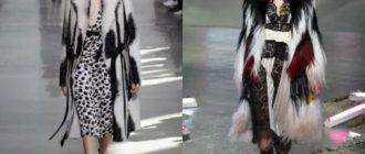 меховое пальто +в москве
