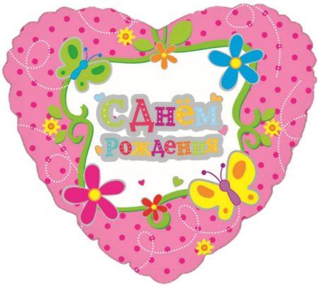 поздравления с днём рождения женщине прикольные и красивые по именам
