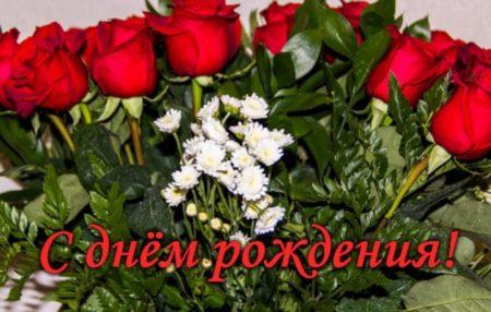 открытки с днем рождения маме распечатать бесплатно с цветами