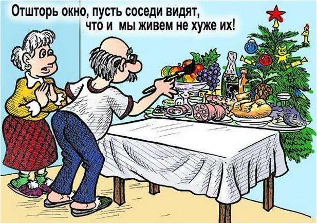 анекдоты новогодние прикольные