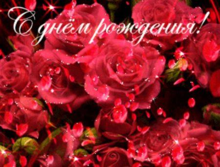 самые лучшие поздравления с днем рождения женщине в стихах красивые