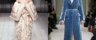 Модные пальто 2017 фото женские