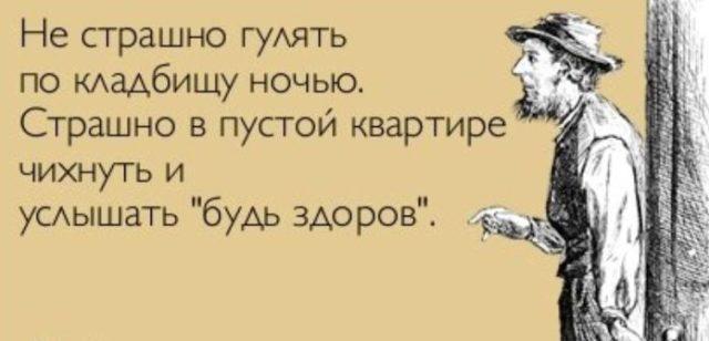 анекдоты свежие смешные читать короткие