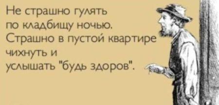 анекдоты свежие смешные до слез