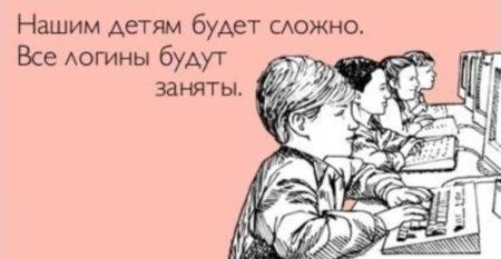 смешные анекдоты про учителей на день учителя современные