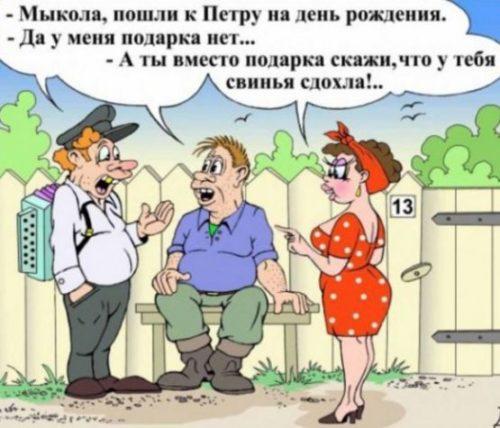 Анекдоты  Короткие анекдоты 3