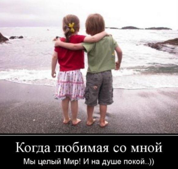 картинки о любви со смыслом