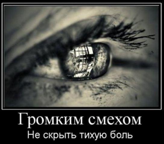 картинки со смыслом о жизни