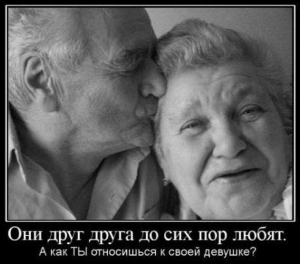 интересные картинки со смыслом про любовь