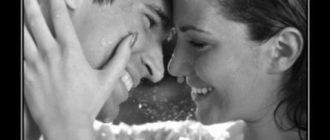 картинки со словами про любовь со смыслом