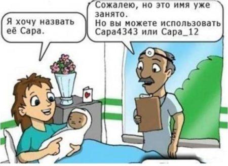 смешные анекдоты в картинках с надписями популярные
