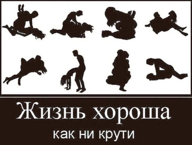 Эдуард Ходос ЕВРЕЙСКИЙ СИНДРОМ  3