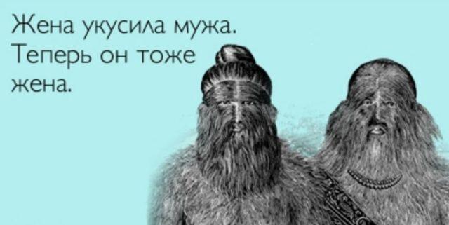 фото картинки анекдоты свежие смешные до слез читать бесплатно