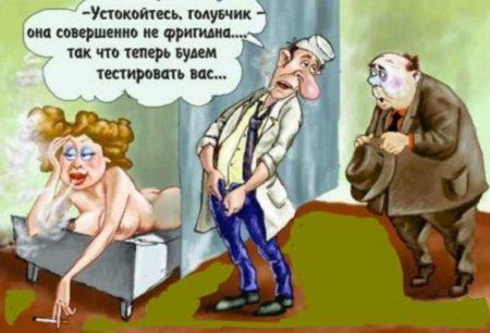 еврейские анекдоты свежие смешные до слез в картинках
