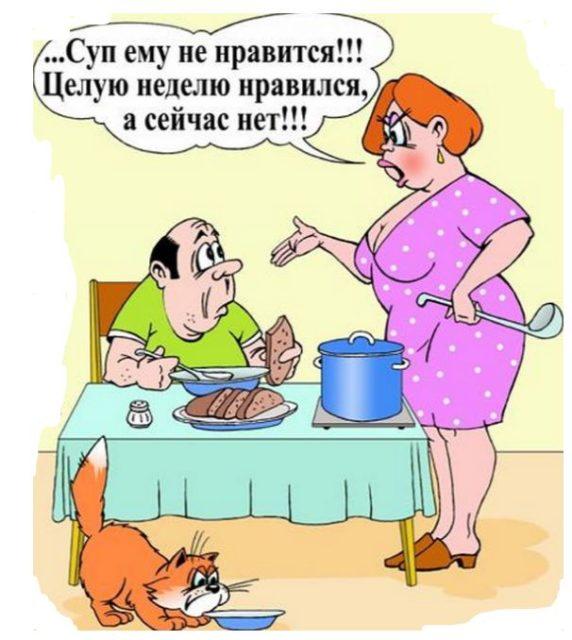Анекдоты из Одессы  Только смешные и лучшие анекдоты