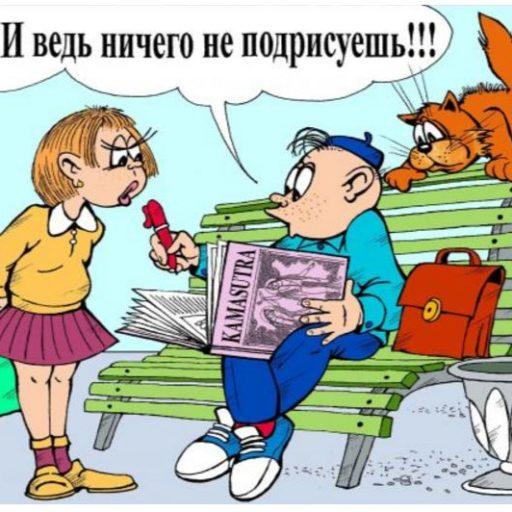анекдоты от норкина читать бесплатно
