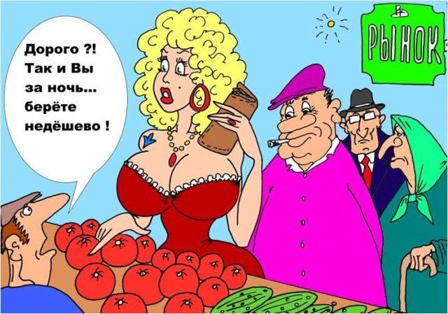 Анекдоты от проституток проститутки студенки