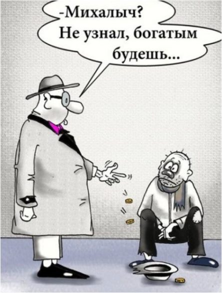 новые одесские анекдоты самые смешные до слез