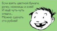 самые смешные анекдоты в мире про вовочку в картинках