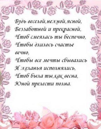 поздравления с днем девушке открытки