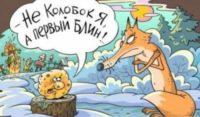 одесские анекдоты самые смешные слушать онлайн бесплатно