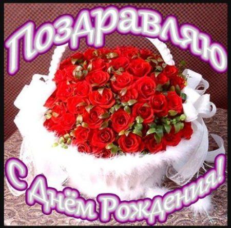стихи поздравления с днем рождения женщине на вы очень красивые